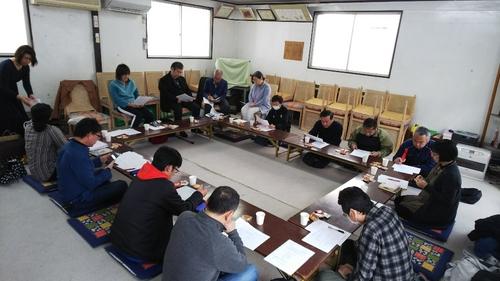 理事会スナップ DSC_0795.JPG