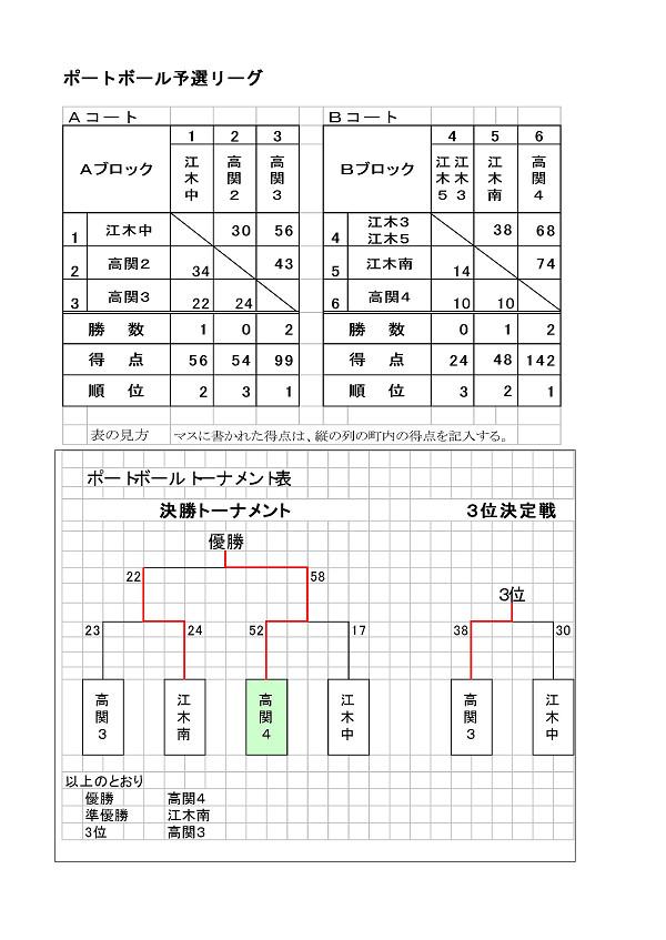 119-3.jpg