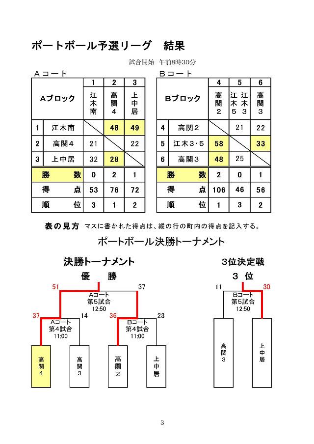 41-3.jpg