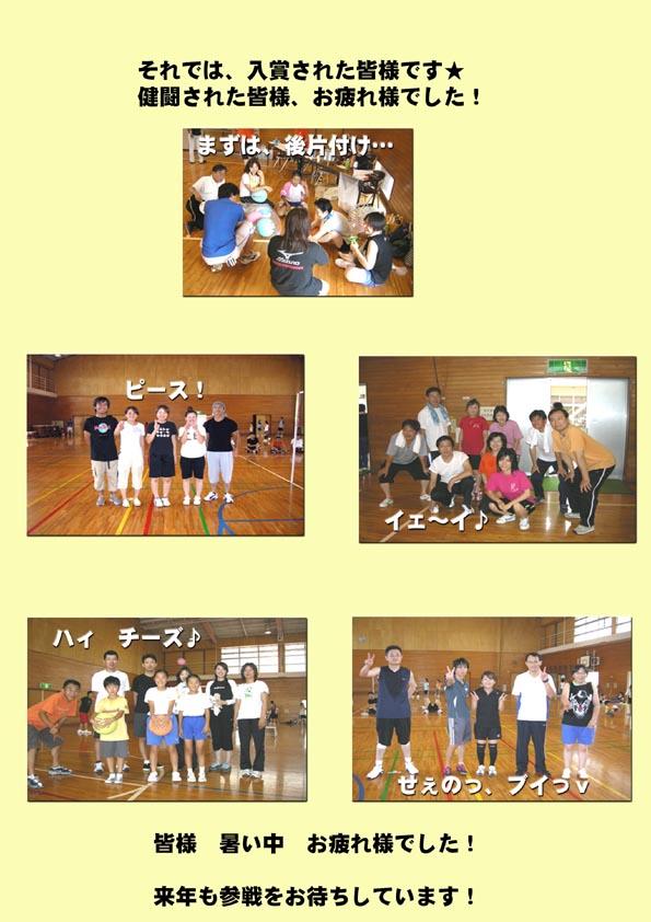 アップロードファイル 122-2.jpg