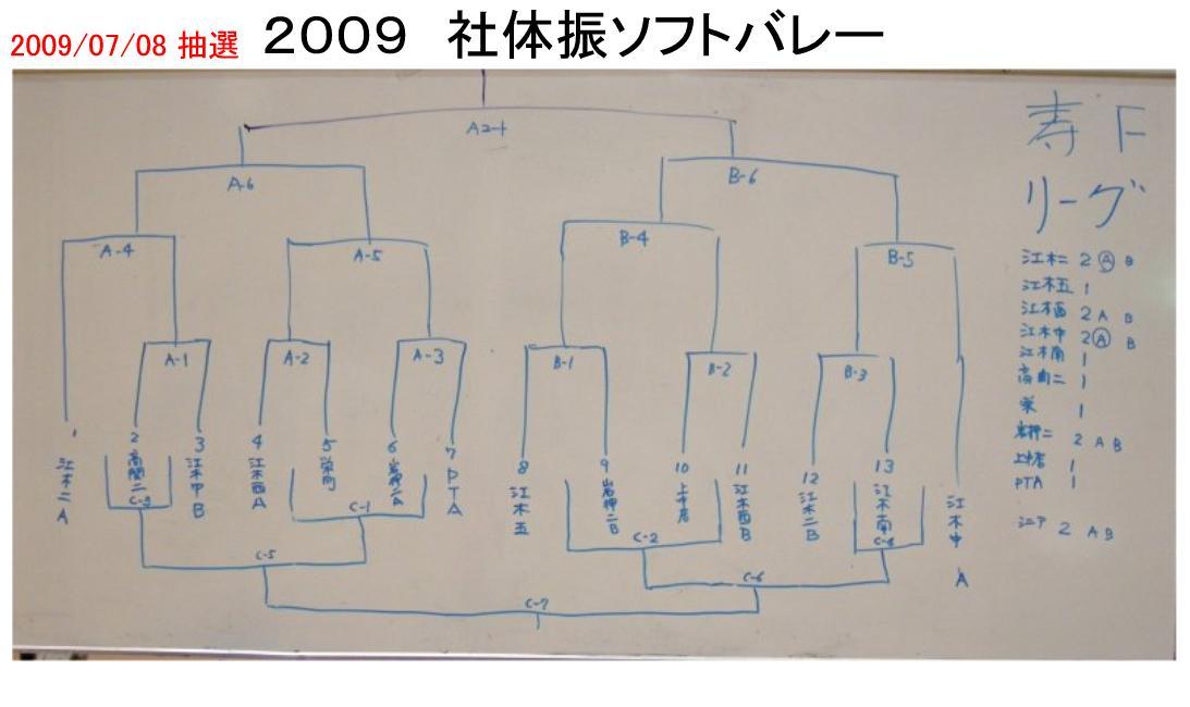 アップロードファイル 183-1.jpg