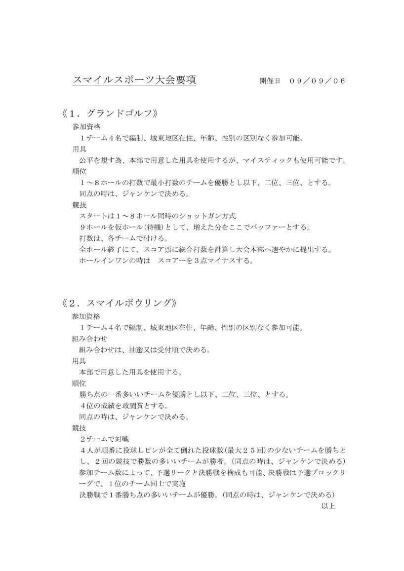 アップロードファイル 191-1.jpg