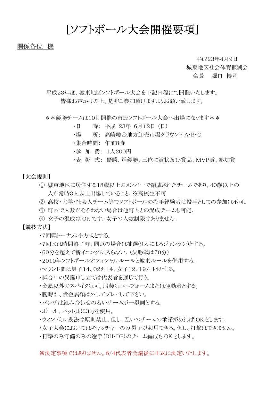 アップロードファイル 278-1.jpg