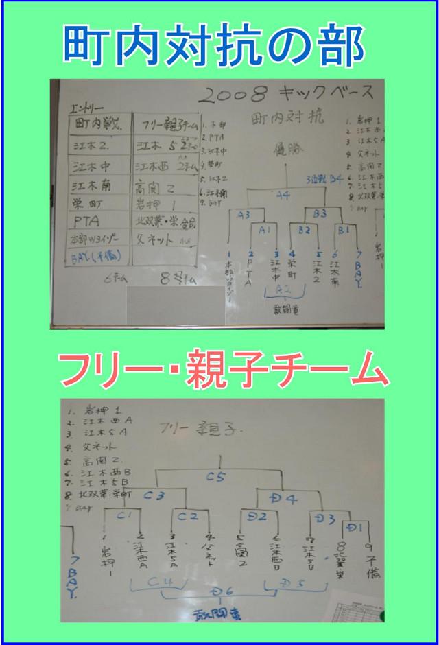 アップロードファイル 96-2.jpg