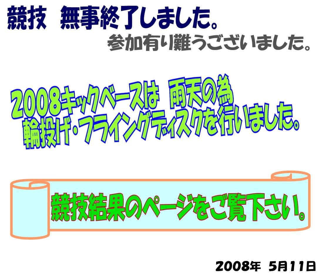 アップロードファイル 99-1.jpg