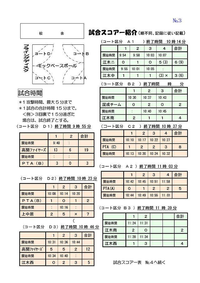39-3.jpg