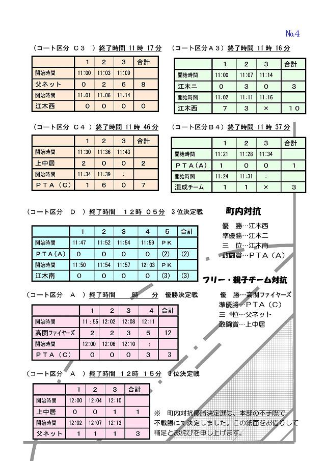 39-4.jpg